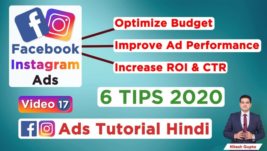 How to Optimize Facebook and Instagram Ads Tips 2020 | Increase ROI & CTR | Optimize Ads Budget