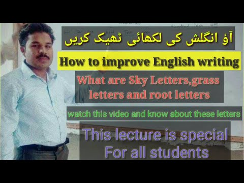 English writing tips-How to improve your English Writing skills-write better in English/asaan study
