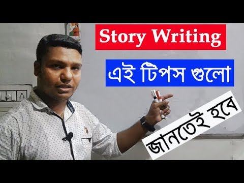 #Tips and tricks for #story writing in English#Bangla #language