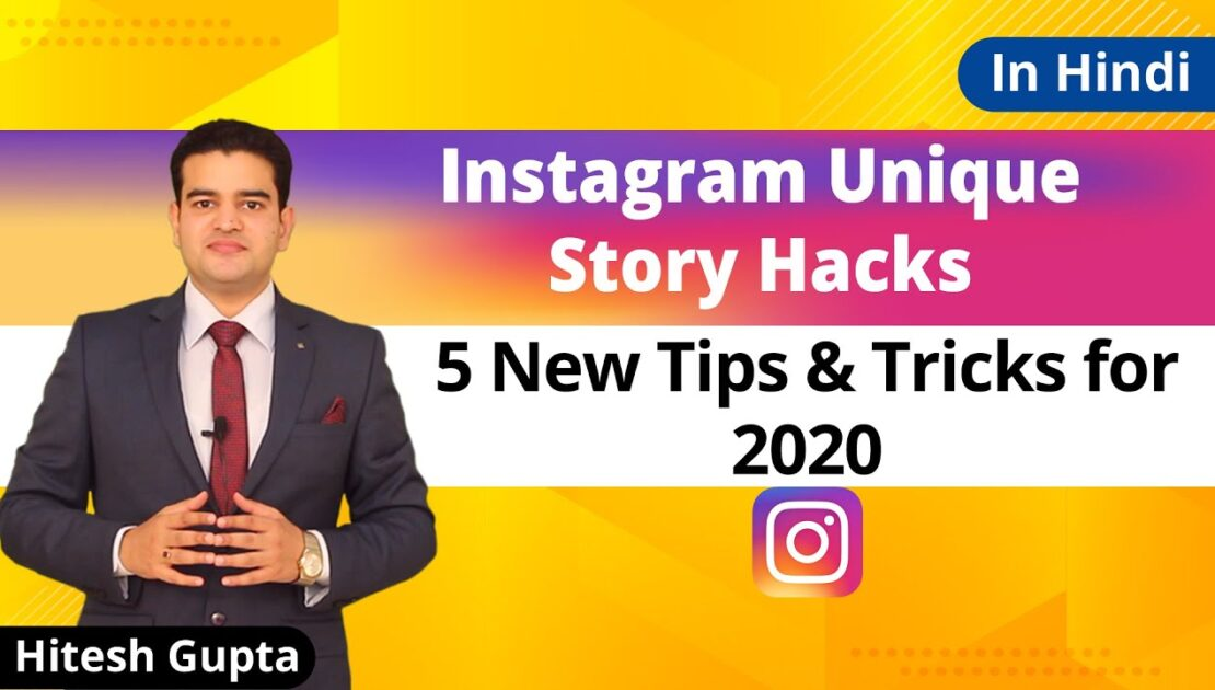 Instagram Stories Hacks Tips And Tricks | How To Create Unique And Cool Instagram Stories | 2020