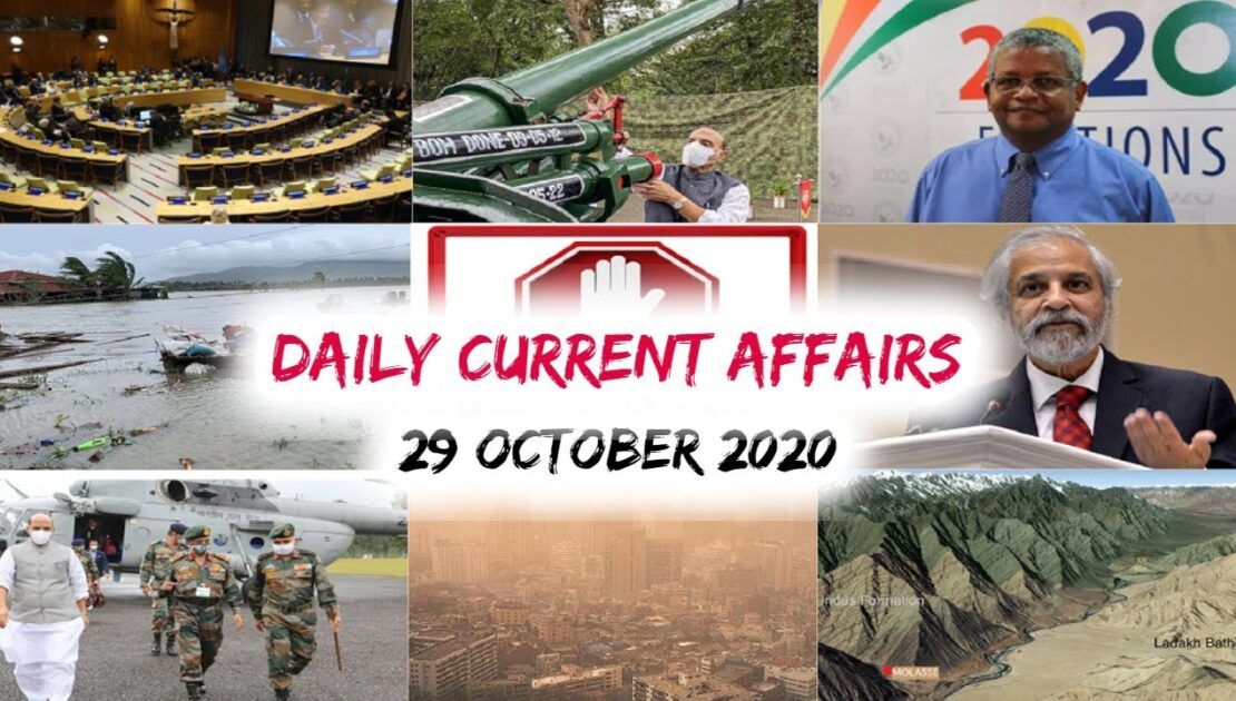 29 October Current affairs | Daily Current Affairs Quiz In English 2020 | Current affairs today