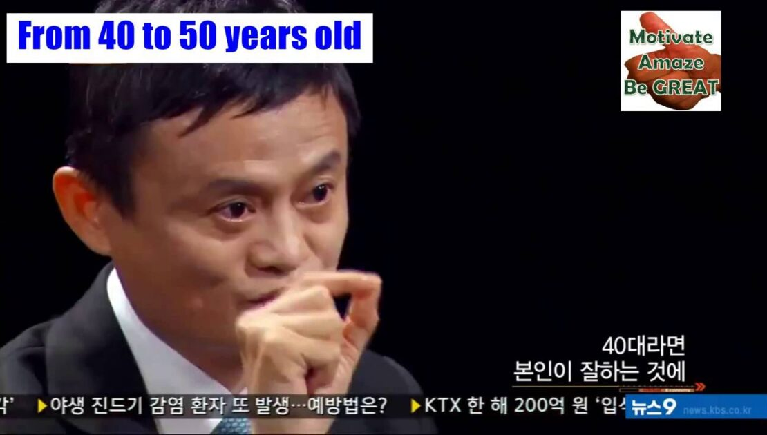 Jack Ma Advice to Young People about Entrepreneurship