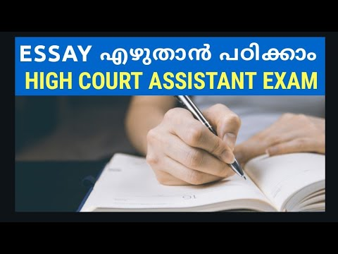 How to Write a good Essay/ Essay Writing tips for High Court Assistant