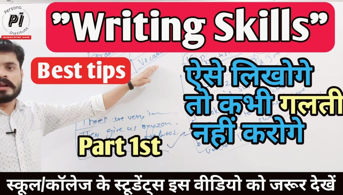 Best Writing Tips for Writing Skills// How to learn writing skills// The best video for writing skil