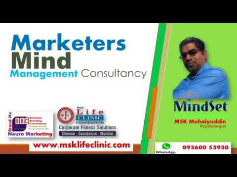business personal branding development consultancy in tamil