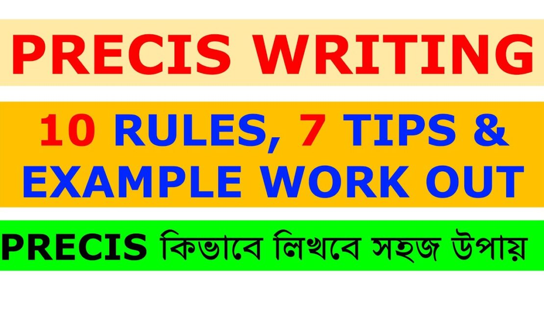 Precis Writing Tips & Tricks : How to Write Precis in English