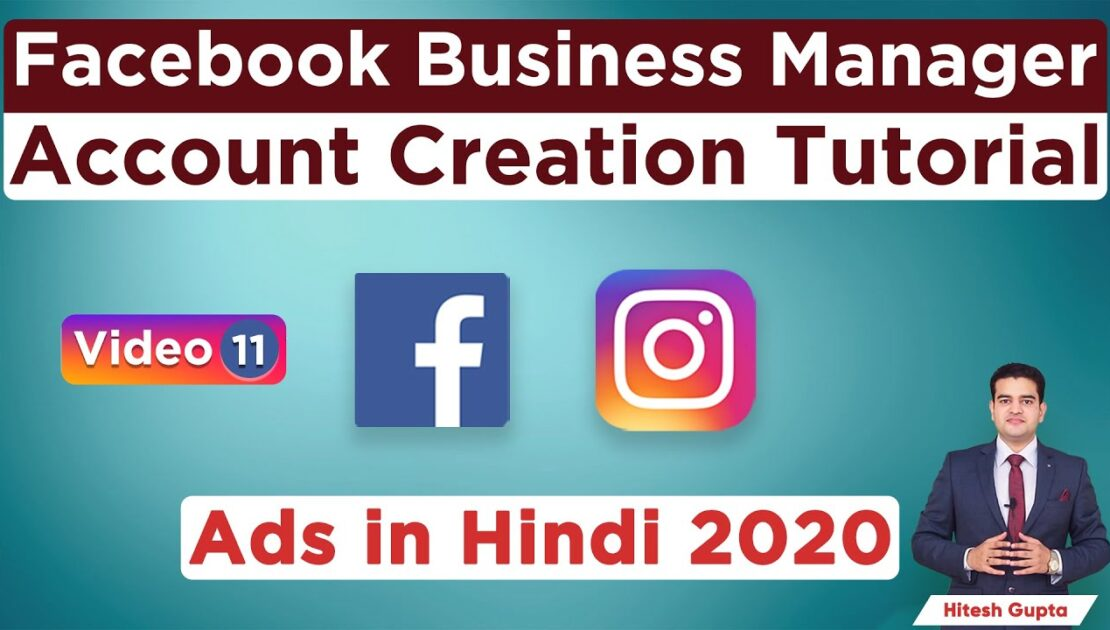 Facebook Business Manager Account Creation Tutorial in Hindi | Facebook Ads Tutorial 2020