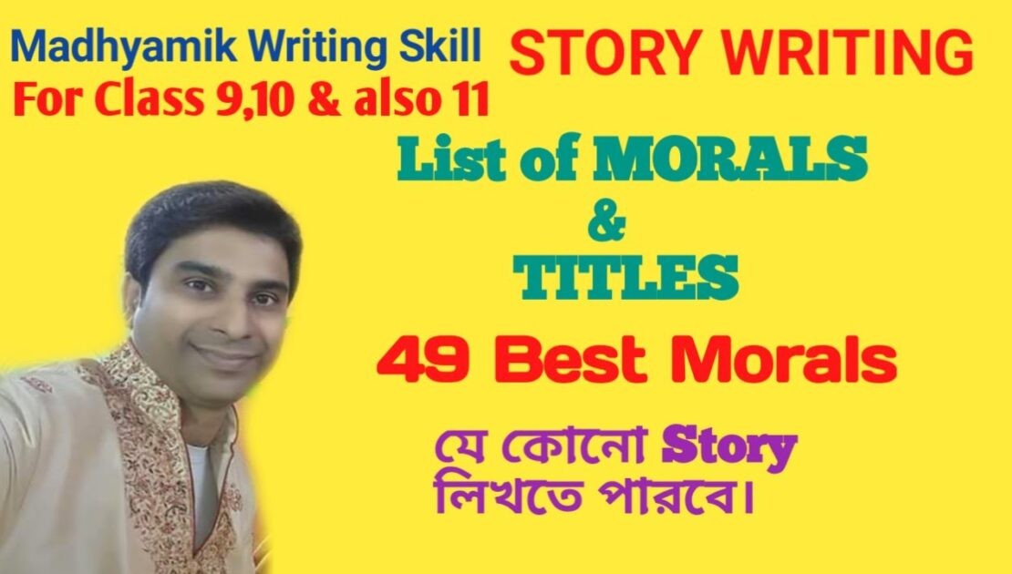 Madhyamik English Story Writing Tips & Tricks || English Story Morals || Madhyamik 2021
