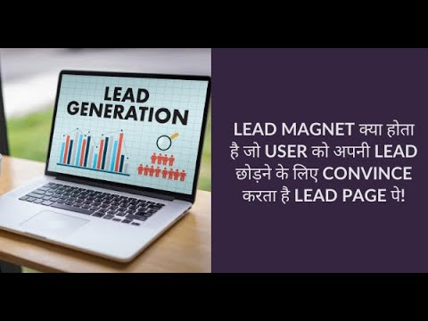 What is Lead Magnet? | How Does It Works? | Hindi Digital Marketing Tips | Arbab Usmani