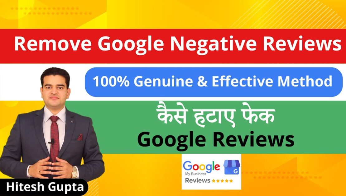 How To Remove Negative Reviews On Google | How To Delete Fake Reviews On Google My Business