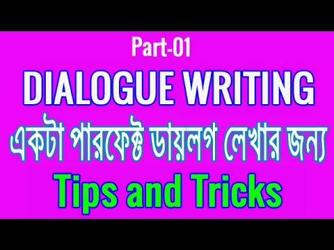 Dialogue Writing Tips and Tricks in English