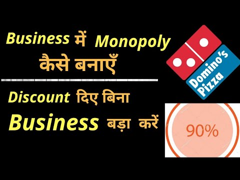 How to create monopoly in business | How to create monopoly in business in hindi | #monopoly #hindi