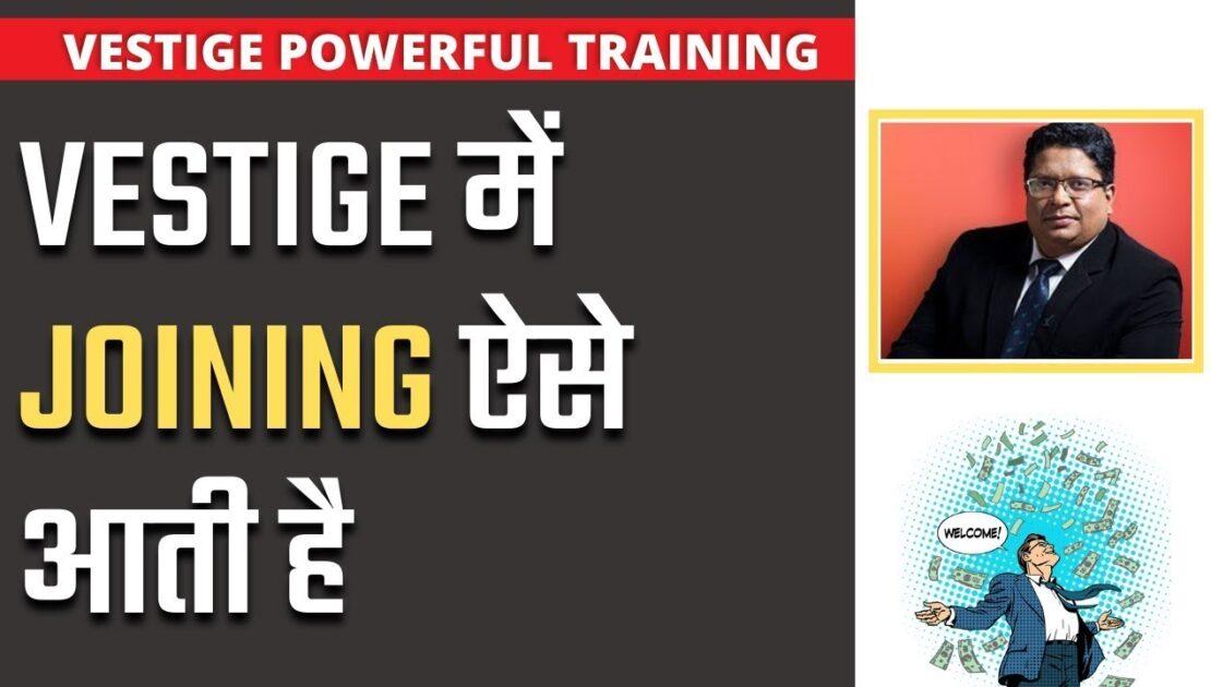 @Network Marketing Tips   Vestige Training by Siddharth Singh Sir 2021 | Vestige Training 2021