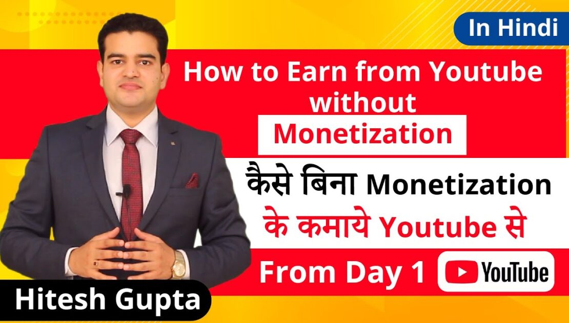 How To Earn From YouTube Without Monetization | 100 % Genuine Way | How To Earn Money from Online