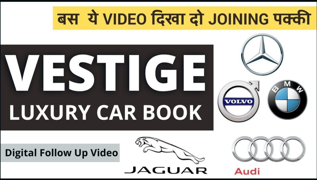 Vestige Luxury Car Book 2021 | Vestige Luxury Car Achievers | Vestige Digital Follow Up