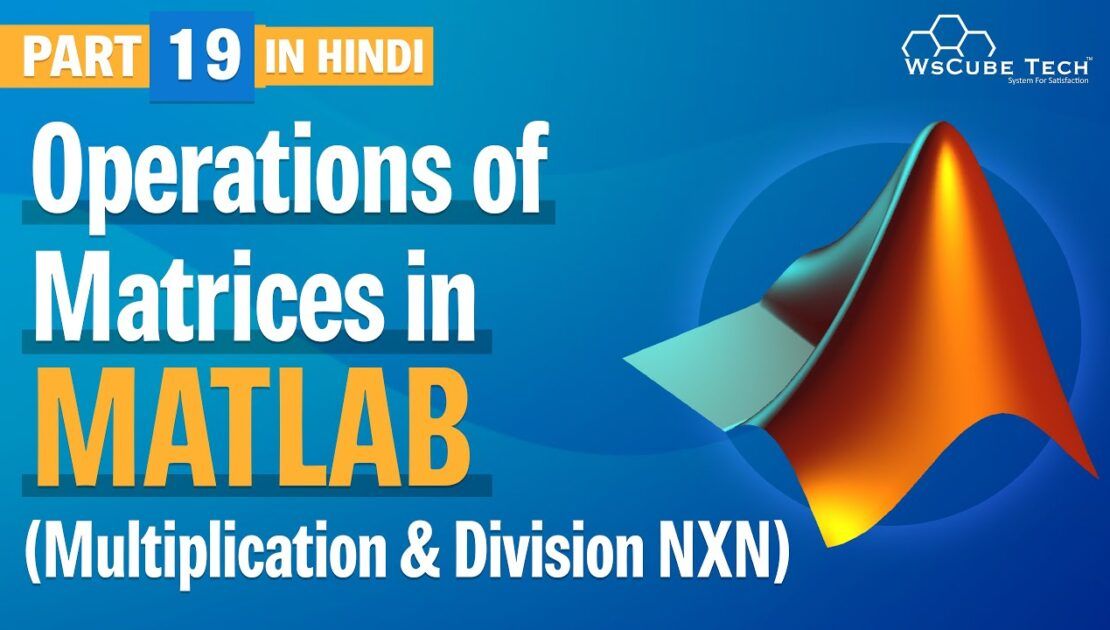 Operations of Matrices in MATLAB (Multiplication & Division) (Hindi) Part-19 | MATLAB Tutorial