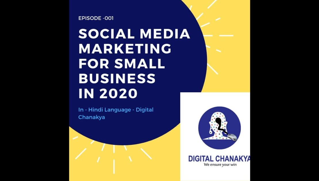 Social Media Marketing Tips for Small Business in 2020 - Hindi Audio