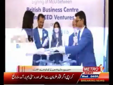 British Business Centre, SEEDS sign MoU to promote entrepreneurship
