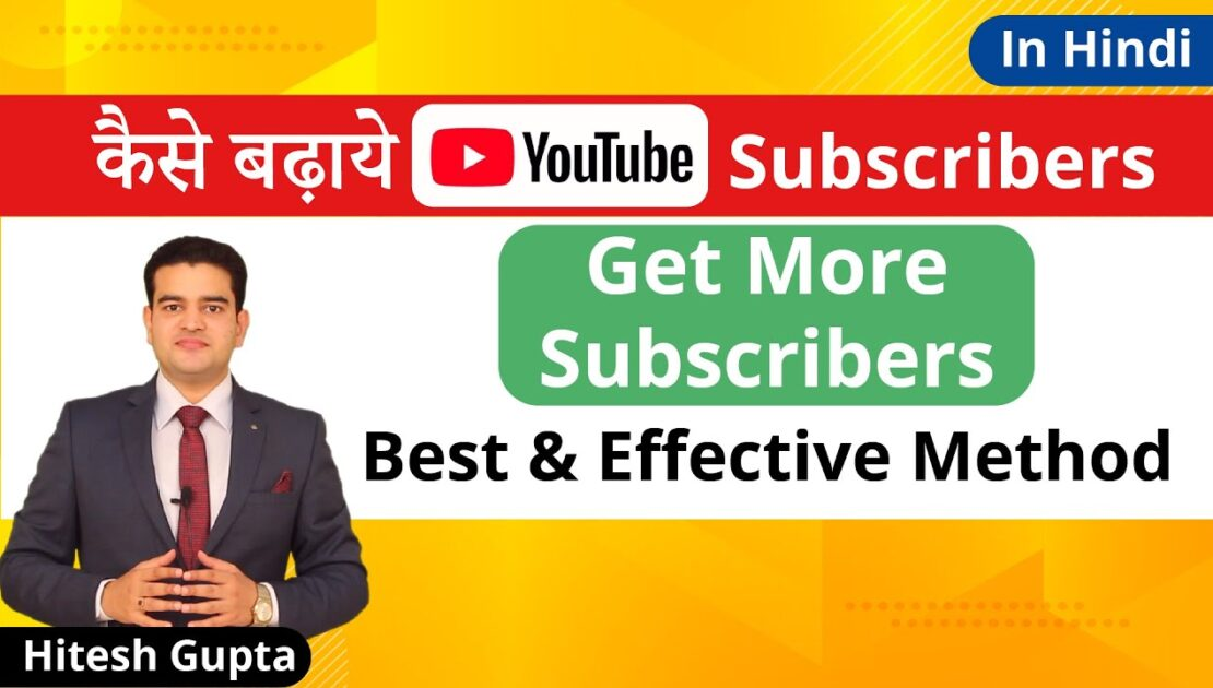 Easy Way To Increase Subscribers | Subscription Button YouTube | Get More Subs On YouTube Fast