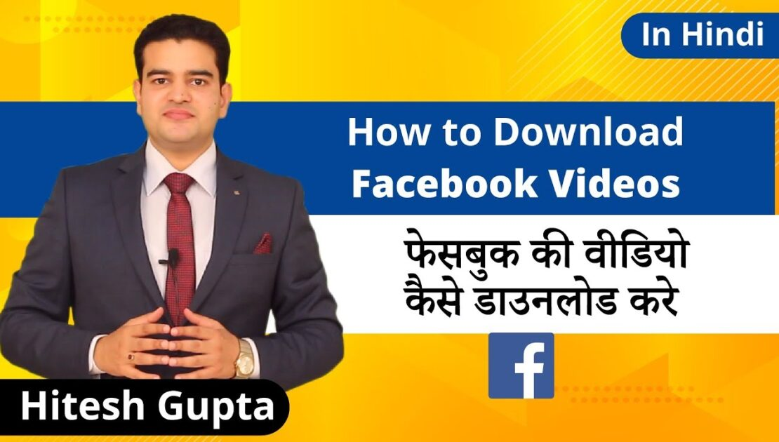 Facebook Video Downloader Free | How To Download Facebook Videos Hindi | Free Video Download Trick