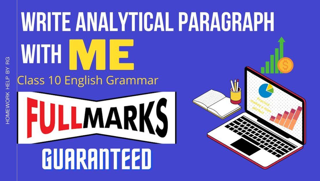 Analytical Paragraph Class 10 English | Class 10 English CBSE | English Writing Skills | Essayshout|