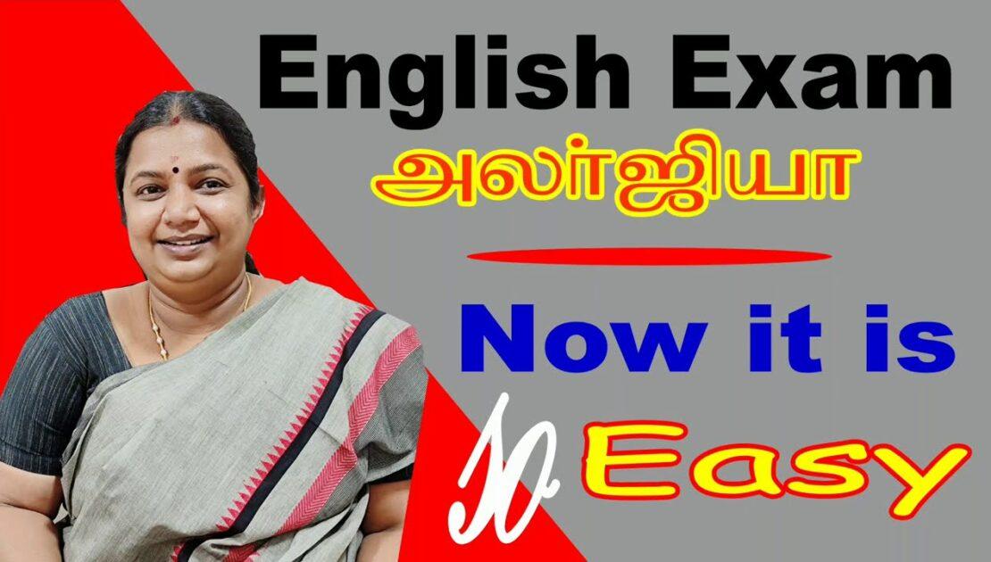 University English Exam | Tips to get good marks | Tips to get Pass marks | English So Easy