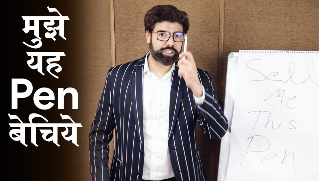 Sales Training in Hindi | Sales Interview Techniques | How to Sell with Demo | Sales Inspirational