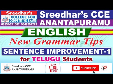 ENGLISH GRAMMAR TIPS/SENTENCE IMPROVEMENT -1/SREEDHAR'SCCE,ANANTAPURAMU.