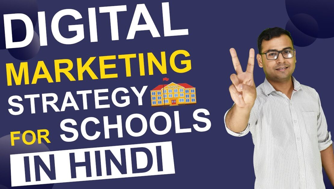 Digital Marketing Strategy of School | How to promote Schools online | (in Hindi)