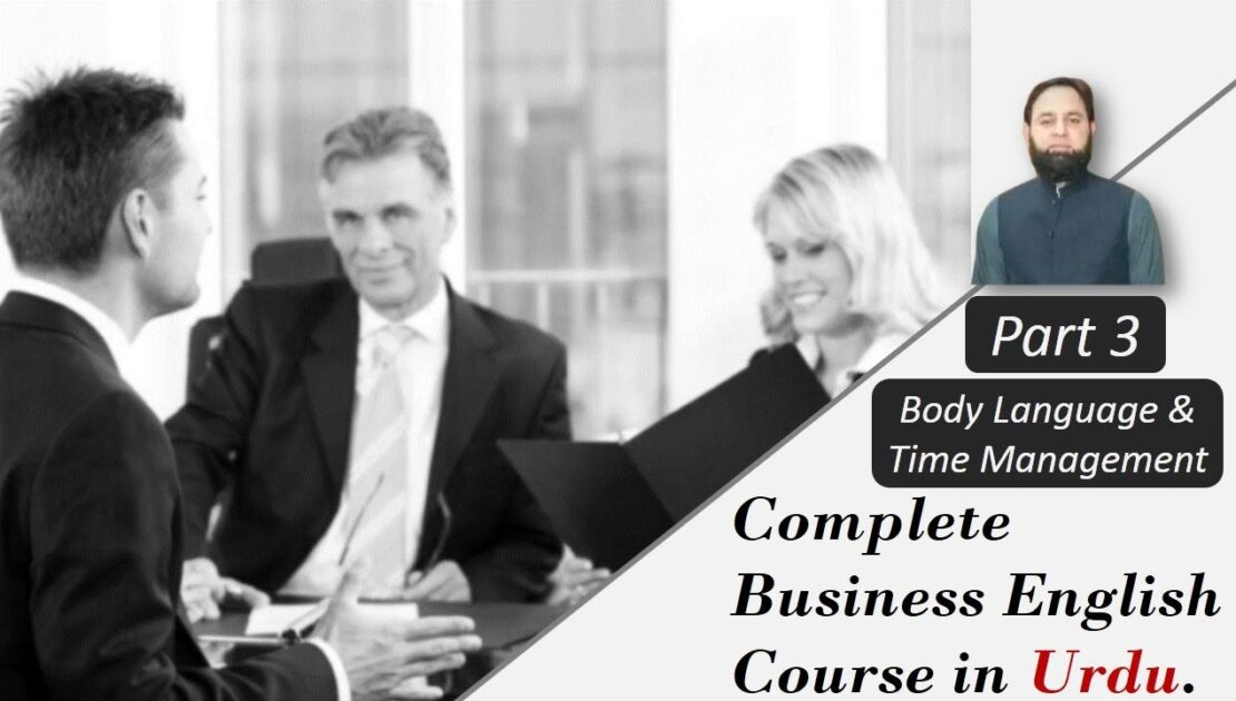 Business English Course in Urdu Hindi Part 3 | Body language and time management