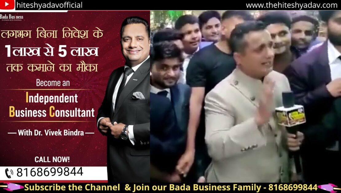 Business ideas 2021 india   IBC   Earn online   Work from Home   IBC Bada Business - 8168699844