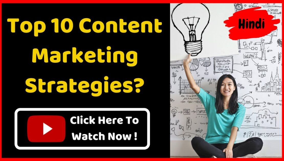 Top 10 Content Marketing Strategies   Hindi & English   Free Digital Marketing Course   Part 14