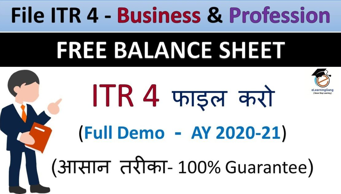 How to File Income Tax Return (ITR 4) AY 2020 21 for business & professional | Online ITR 4 filing
