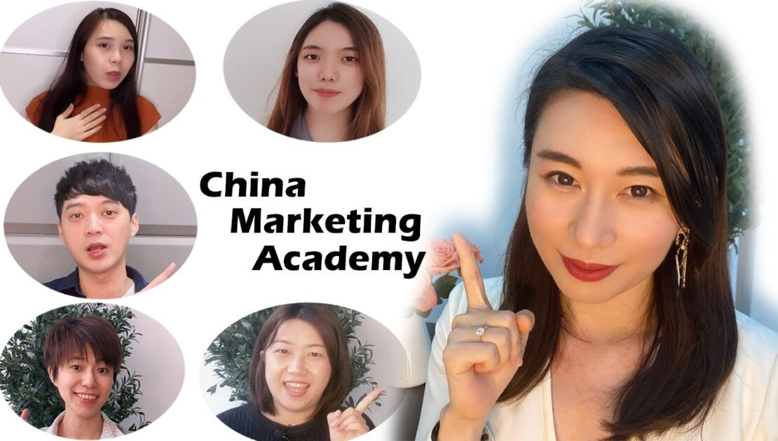 China Marketing Academy - The Best and Free China Marketing Learning Center