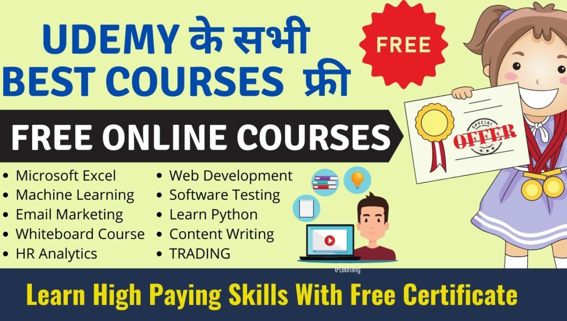 Free Courses With Certificate - Gate Preparation | Microsoft Excel | Python | Business Free Courses