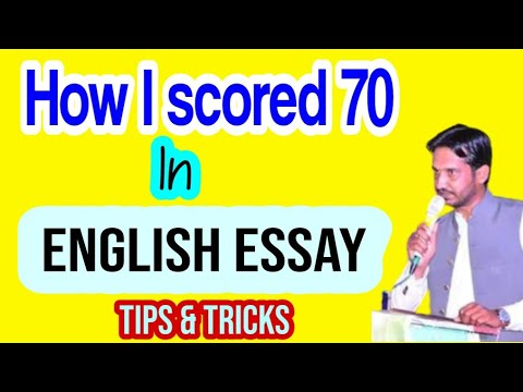 English Essay Writing Tips |CSS English Essay|PMS English Essay|How to write an essay|Learn English|