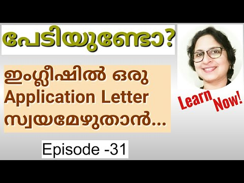 Improve Your English Writing Skill Malayalam|English Writing Tips|English Sentence Making|Episode-31