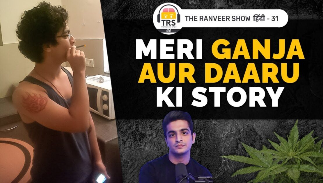 My HONEST Addiction Story | BeerBiceps True Story | The Ranveer Show हिंदी 31