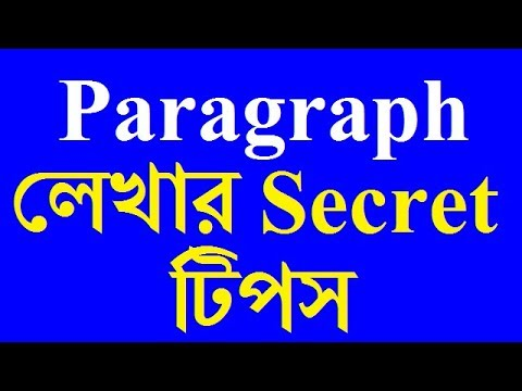 Paragraph Writing In English Tips and Tricks Bangla Tutorials
