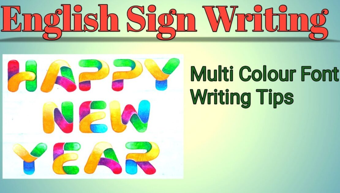 English Sign Writing   Multi Colour Font Writing Tips and Tricks   Sign Painting and Writing