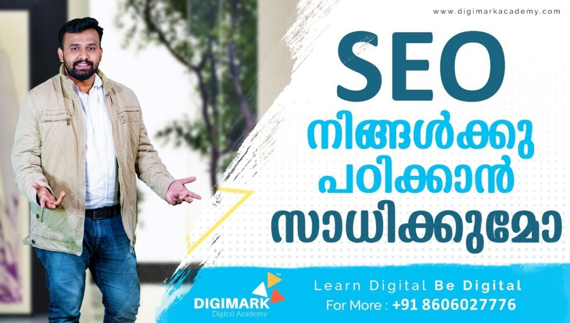 Seo Tips For Beginners in Malayalam | Learn Seo Tips | Digital Marketing Tips by Digimark Academy