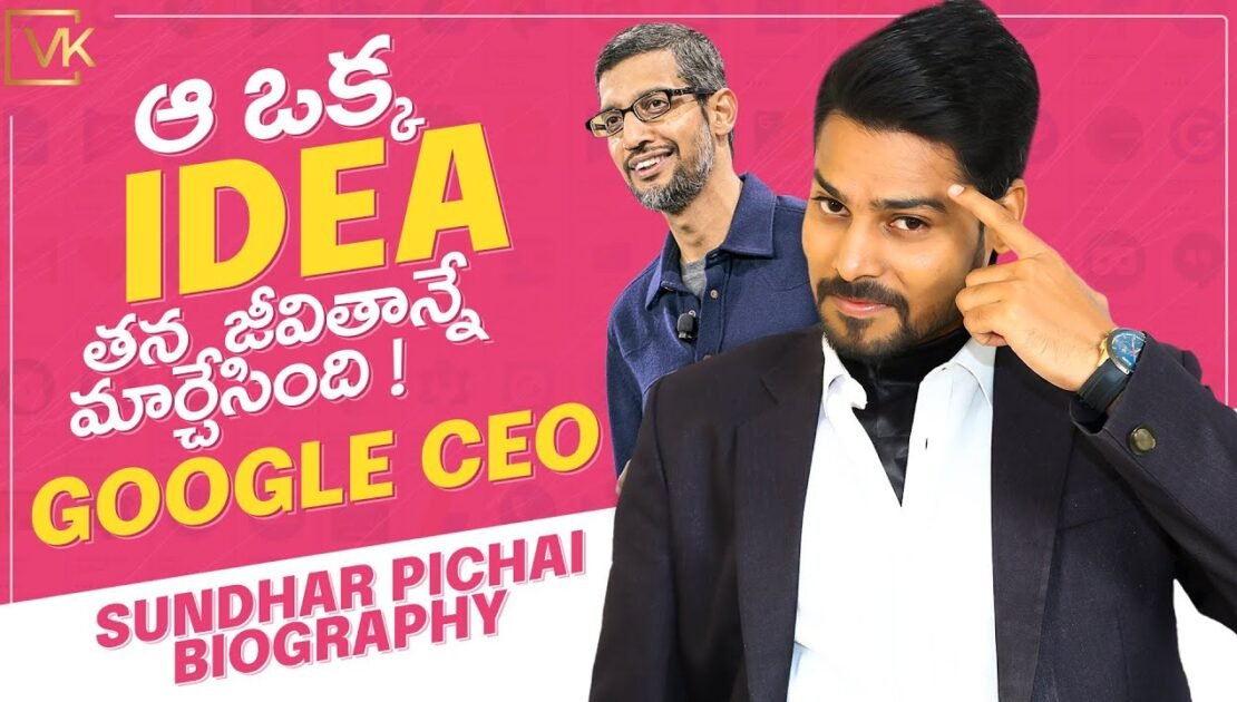 Sundar Pichai Biography | Venu Kalyan | Life Coach