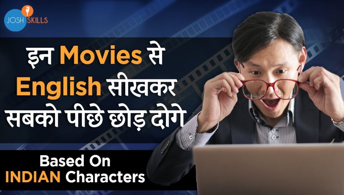 Best Movies To Improve English   Based On Indian Characters   Josh Skills App