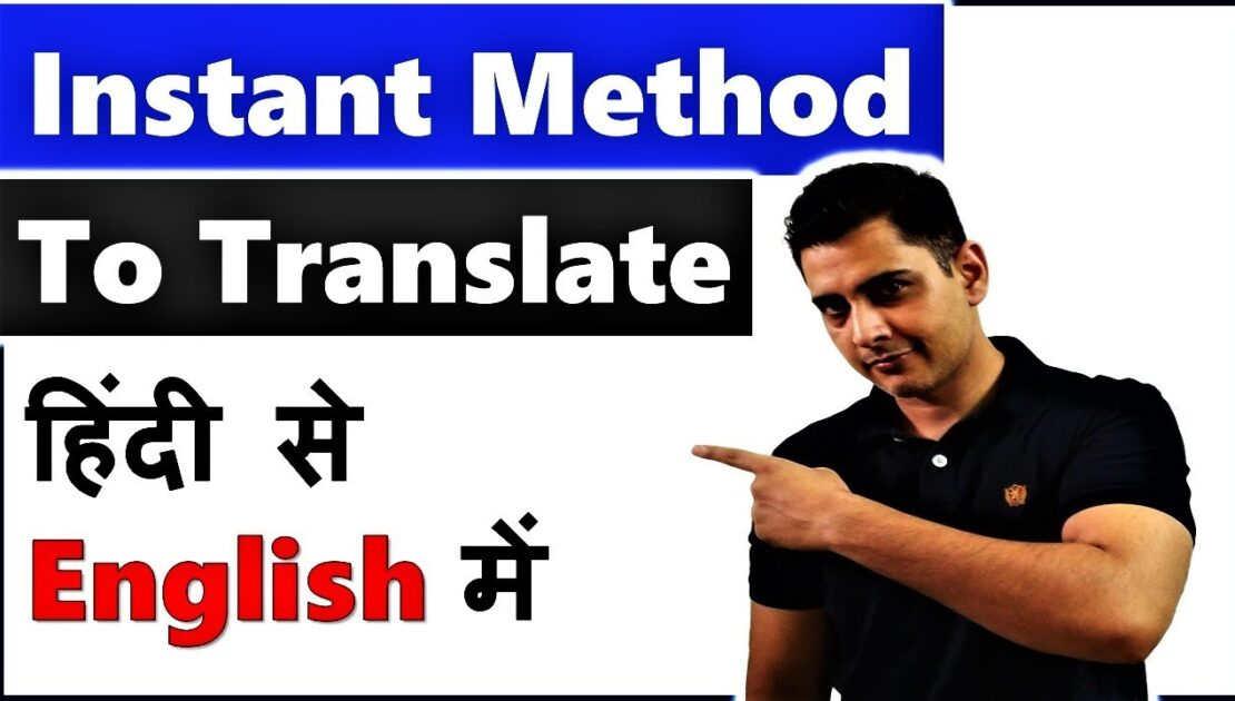 Instant Method - English Writing Skills Improvement    How To Write in English