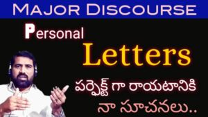 Letter Writing in English with easy tips   Personal letters : Lay out, Features, Model   Discourses