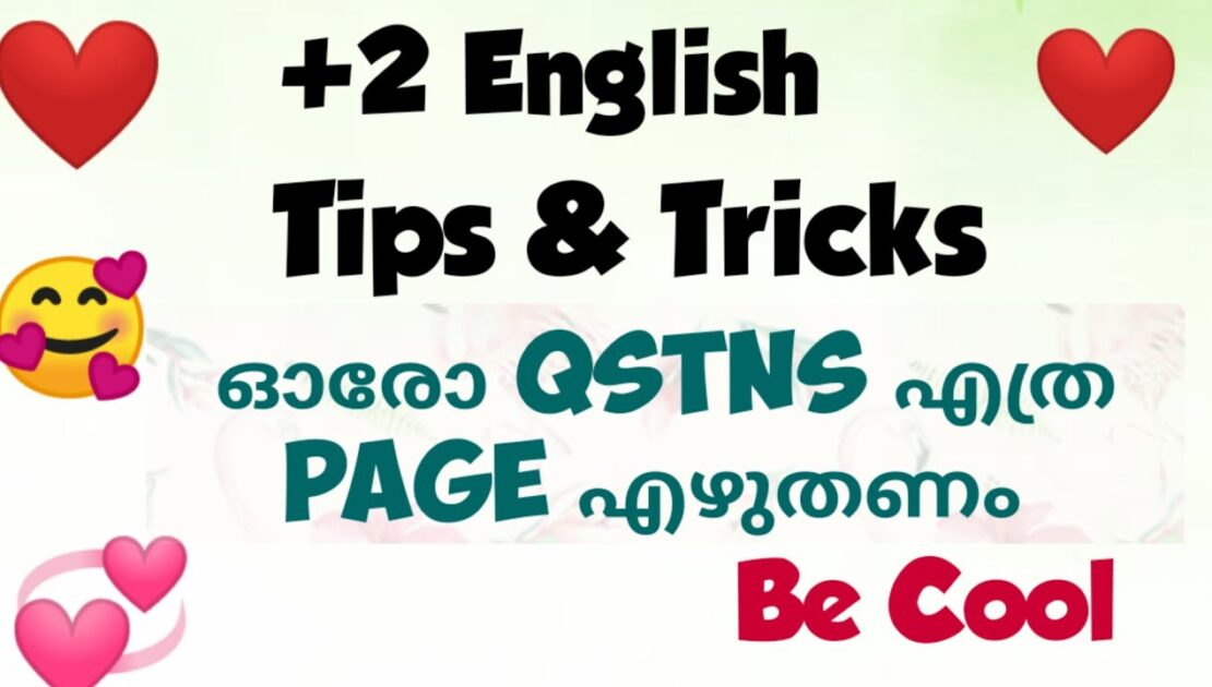 Tips & Trick For Writing English Exam | PLUS TWO | ALL THE BEST