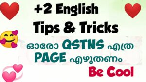 Tips & Trick For Writing English Exam   PLUS TWO   ALL THE BEST