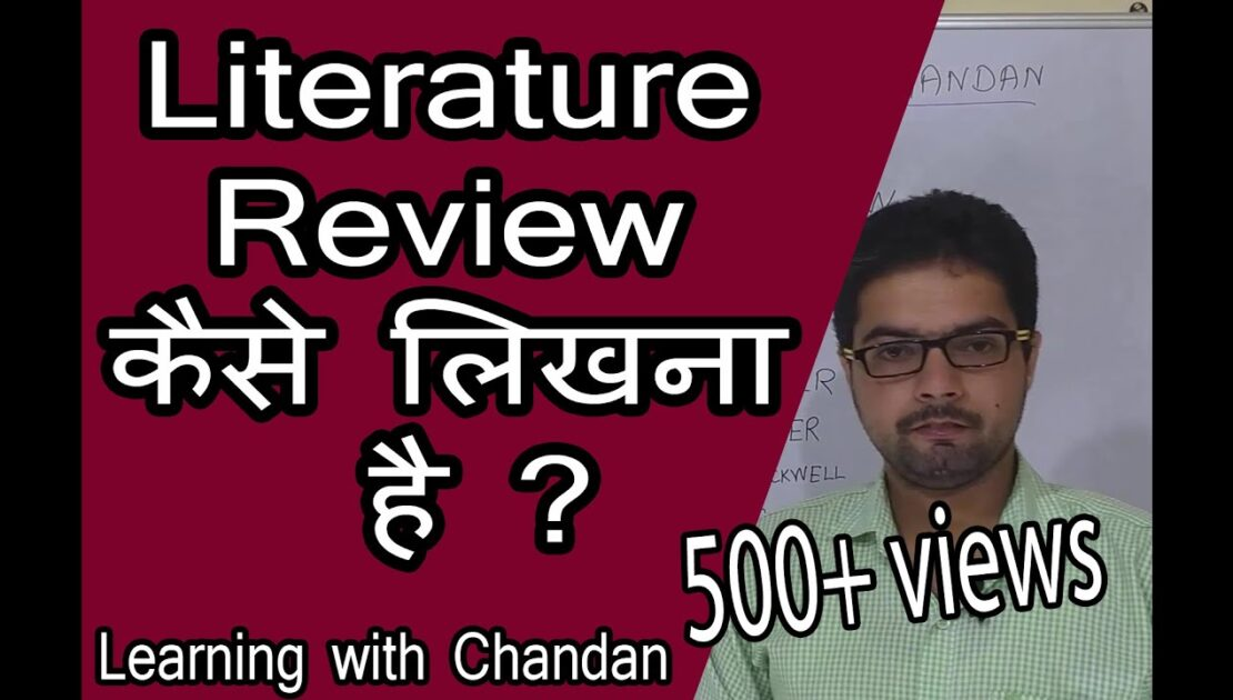 Writing a Literature Review? | Literature Review writing tips for Research paper