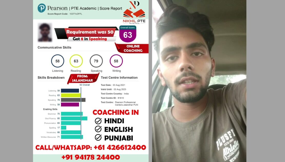 PTE PASSED WITH 63 OVERALL AFTER ONLINE COACHING || NIKHIL PTE REVIEW