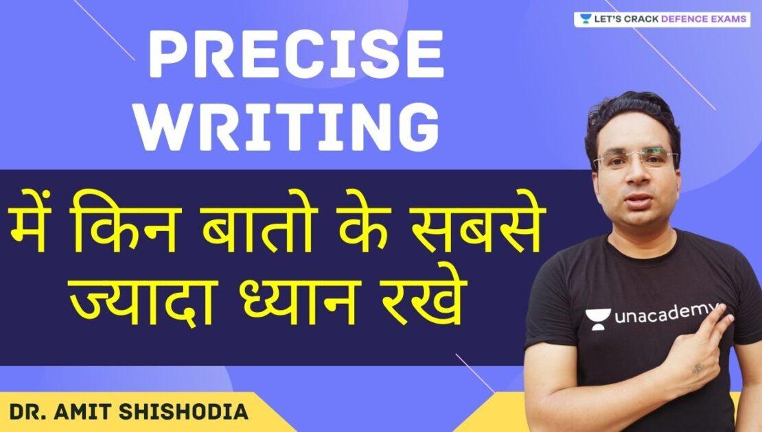Precise Writing   English   Target CAPF 2021  Dr. Amit Shishodia